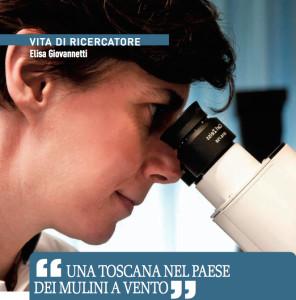 """Il periodico """"Fondamentale"""" ha dedicato la copertina ed un ampio spazio con un articolo nella sezione """"VITA DI RICERCATORE"""" alla Dr.ssa Giovannetti ed alle ricerche del Cancer Pharmacology Lab"""
